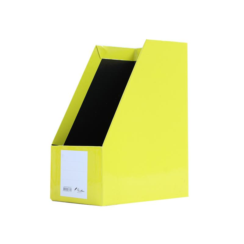 "6"" MAGAZINE HOLDER - YELLOW"
