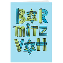 Load image into Gallery viewer, Star of David Letters Bar Mitzvah Congratulations Card