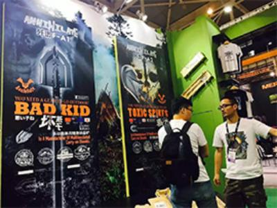 2017 Asian Outdoor Exhibition