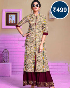 Beautiful Beige Kurta With Palazzo