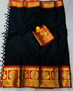 Amazing Festive Wear Paper Silk Saree