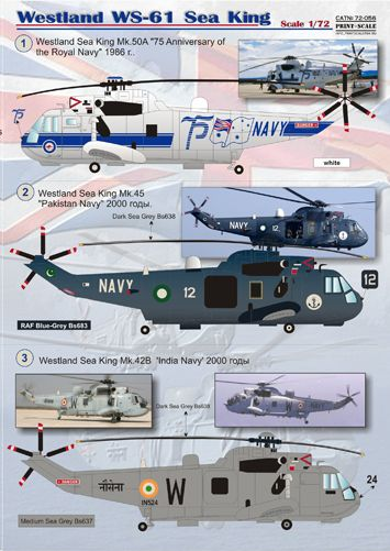PSL72256 print Scale 1/72 Westland WS-61 Sea King. Australian Navy, Pakistan, Indian Navy, RAF