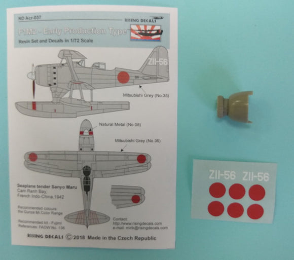 RDACR037 Rising Decals 1/72 Mitsubishi F1M2 Early Production Type. Includes resin set - cowling for F1M2 (early type) + decals