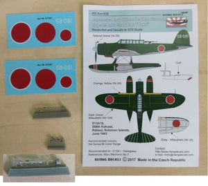 RDACR038 Rising Decals 1/72 Japanese Navy 20mm flexible cannon Type 99 Mk.I for Aichi E13A1 'Jake'