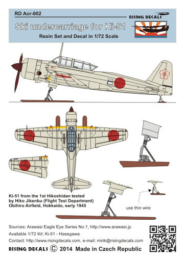 RDACR002 Rising Decals 1/72 Ski undercarriage for Ki-51