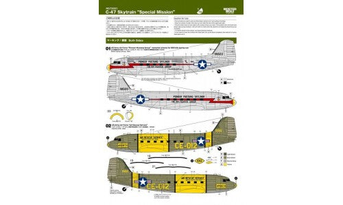 ROCK72021 Rocketeer Decals 1/72 C-47 Skytrain