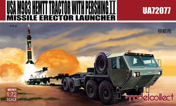 UA72077 Modelcollect 1/72 USA M983 Hemtt Tractor with Pershing II Missile Erector Launcher