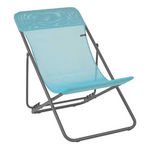 Folding Sling Chair - Set of 2 - Basalt Steel Frame - Lac Fabric