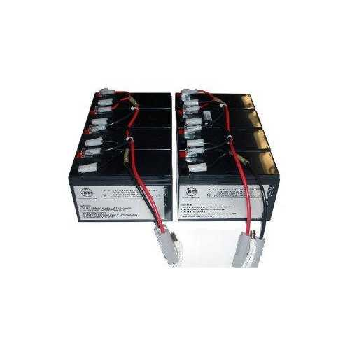 REPLACEMENT UPS BATTERY FOR APC RBC12