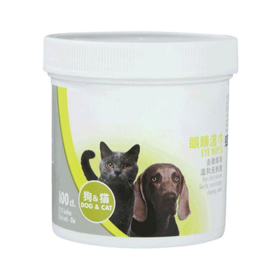 Pet Eye Cleaning Wipes (100 Pcs/Set)