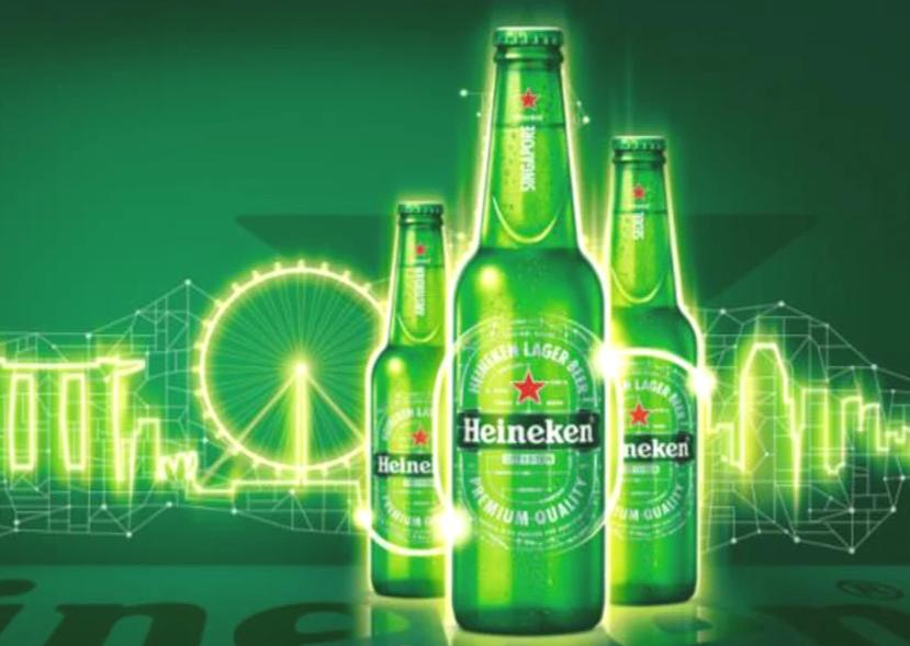 Heineken Beer (330ml)