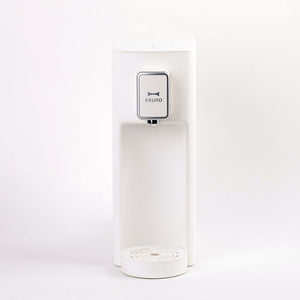 Hot Water Dispenser in White