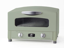Load image into Gallery viewer, Graphite Grill & Toaster Oven in Green