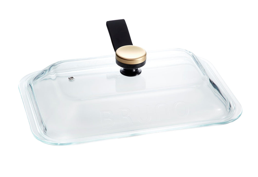 COMPACT Glass Lid