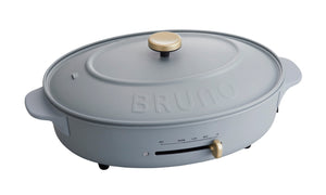 Oval Hotplate in Blue Gray
