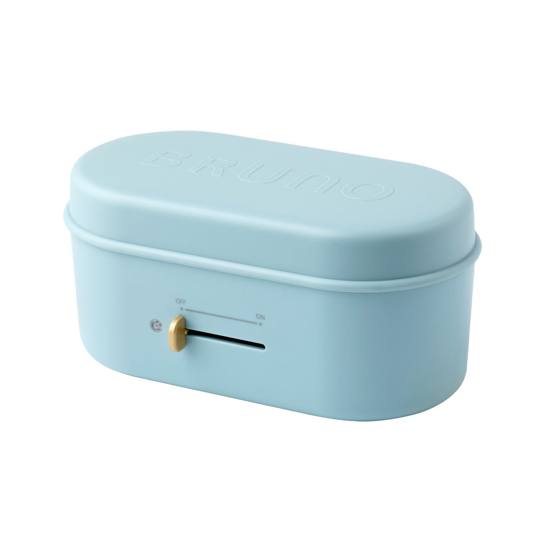 Lunchbox Warmer in Blue Gray