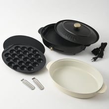 Load image into Gallery viewer, Oval Hotplate in Black