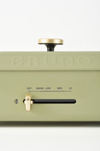 Load image into Gallery viewer, Compact Hotplate in Avocado Green