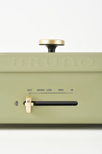 Compact Hotplate in Avocado Green