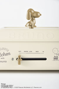 Compact Hotplate in Snoopy