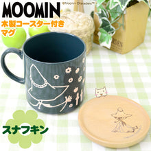Load image into Gallery viewer, Moomin Mug and Coaster Set