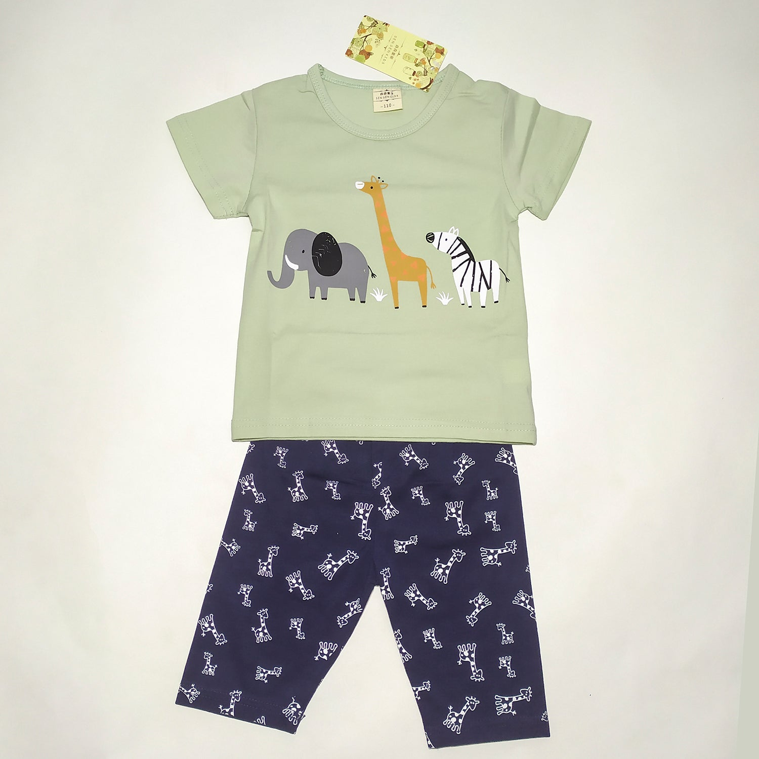 Baby Zoo Imported Twinset