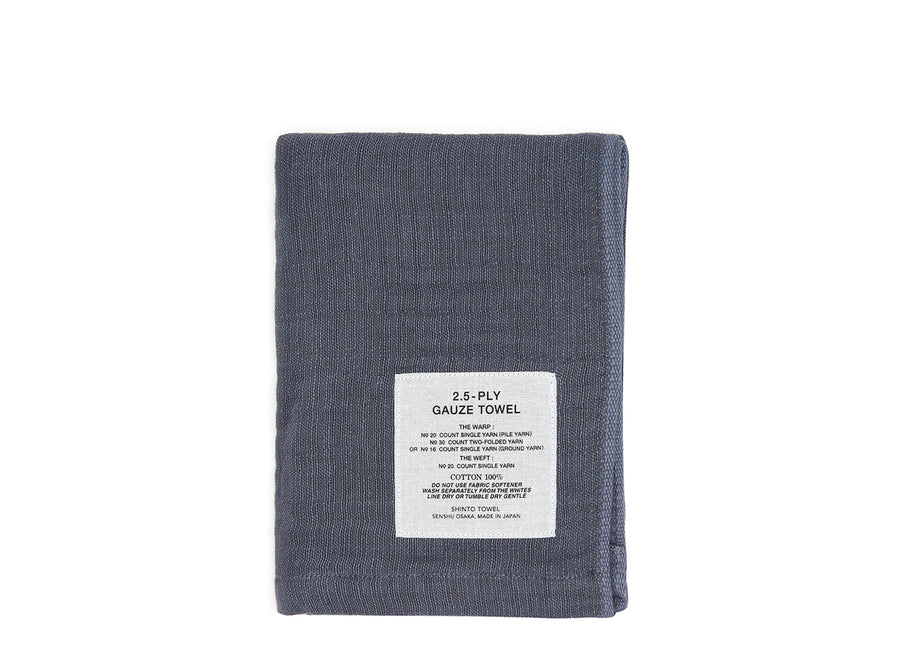 Charcoal Gauze Towel