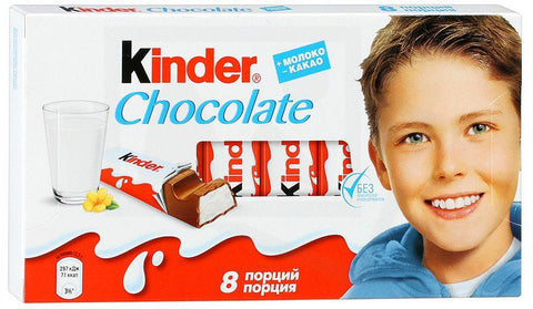 Kinder 8 Barrette - 100 Gr