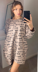 Printed Oversize Loungewear Sweatshirt Dress Caramel