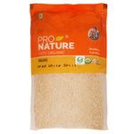 Urad White Split  500 g