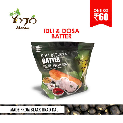 Idly & Dosa Batter