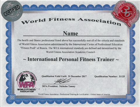 WFA Accreditation Certificate - Fitness Profi Graduates Only