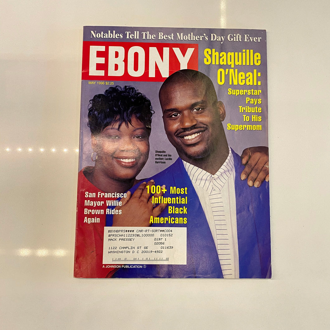 Ebony Magazine - Shaquille O'Neal (May 1996)