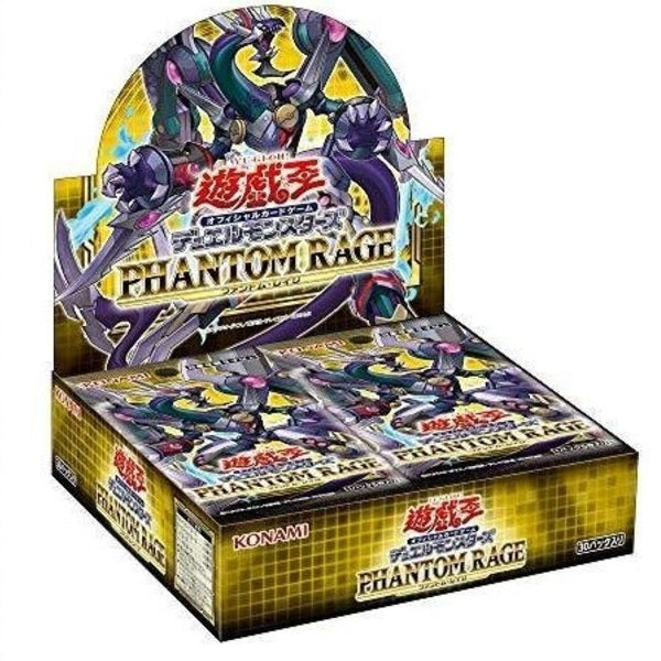 Phantom Rage Full Box