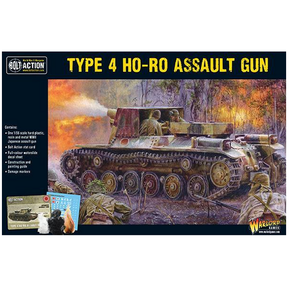 Type 4 Ho-Ro Assault Gun