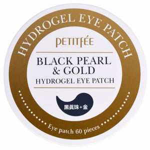 Black and Pearl Hydrogel Eye Mask