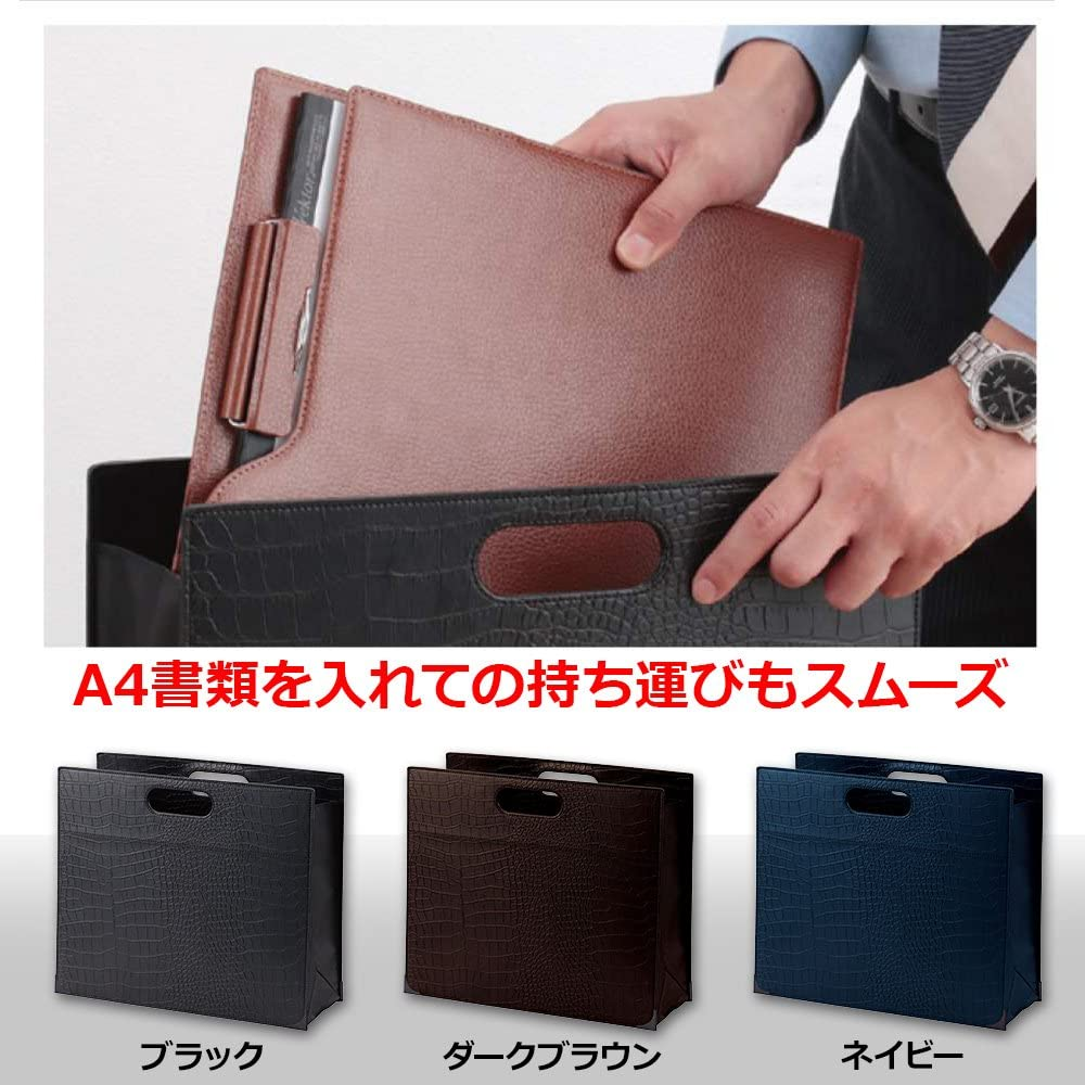 Foldable Meeting Box Large