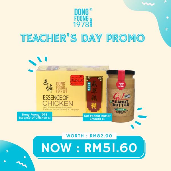 TEACHER DAY BUNDLE- Dong Foong 1978 Essence of Chicken & GO! Peanut Butter Smooth