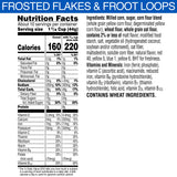 Mashups Frosted Flakes & Froot Loops (15.6oz)
