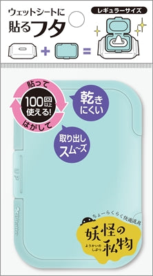 Youkai's personal belongings Regular light green [Vitat Japan] [Wet wipes] 360 pieces per case