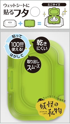 Youkai's personal belongings, portable mini size neon green [Vitat Japan] [wet wipes] 360 pieces per case