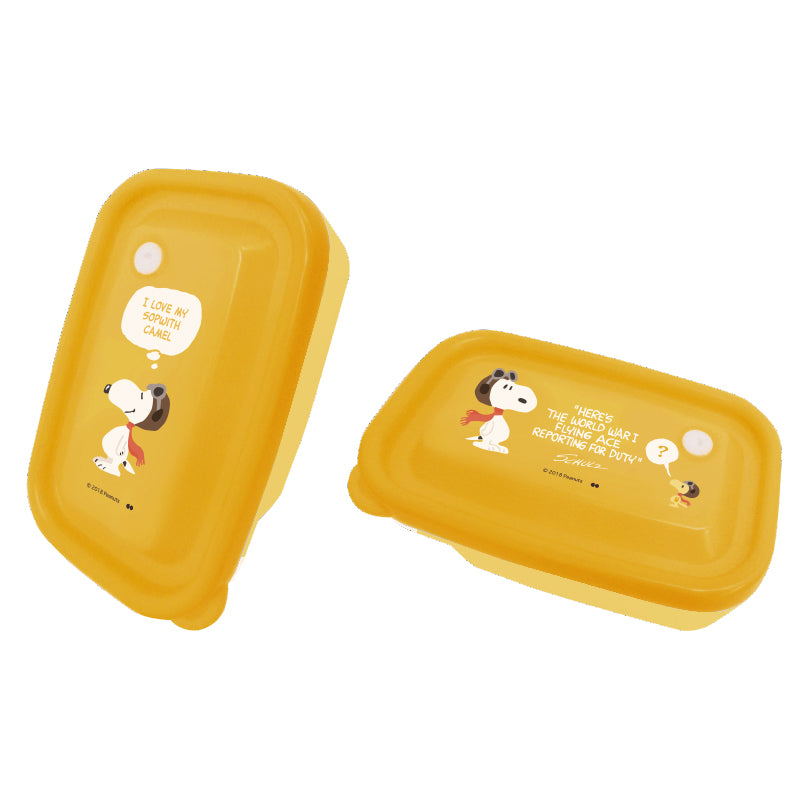 PEANUTS FOOD CONTAINER L Yellow Set of 2 PA-812