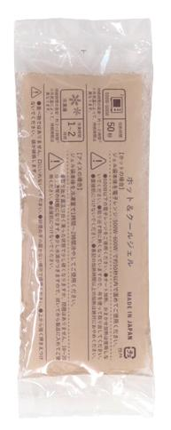 Aroma Hot & Cool Eye Pillow Message 2 Bouquet Thank you Rose AP31-04-2