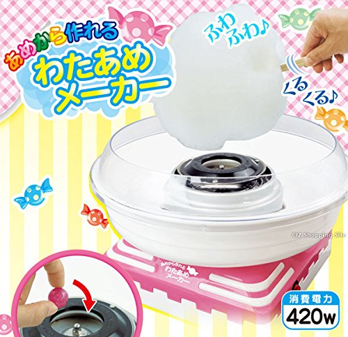 Cotton candy maker that can be made from candy HAC1607