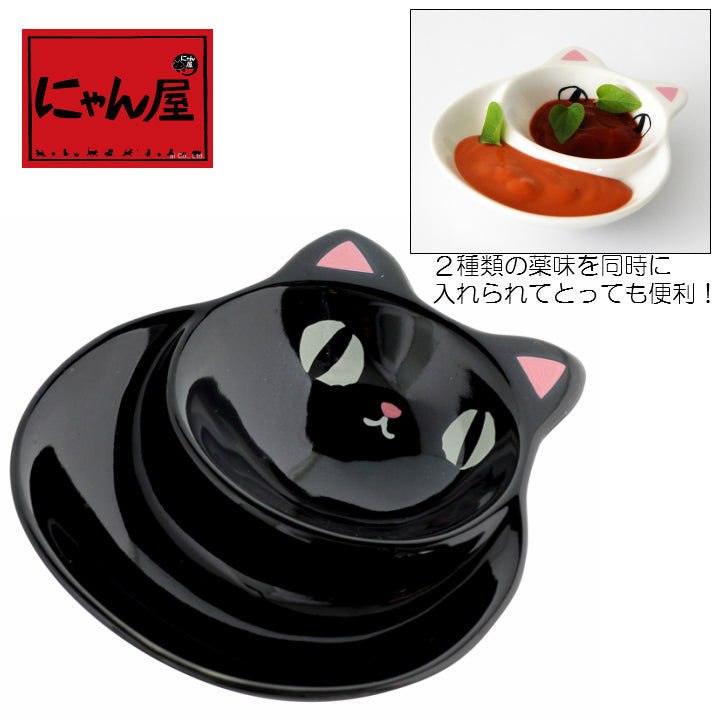 Nyan-ya 3 Cats and 3 Brothers Yakumi Dish kuro (Box of 1) 5 Pcs