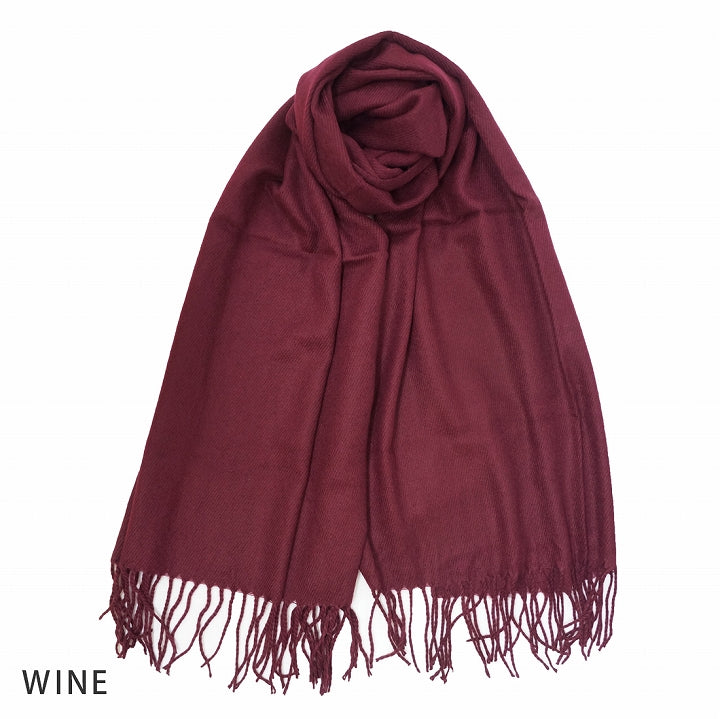 Stole, large size, for women and men, scarf, shawl, autumn and winter, solid color, simple Keys, set of 1