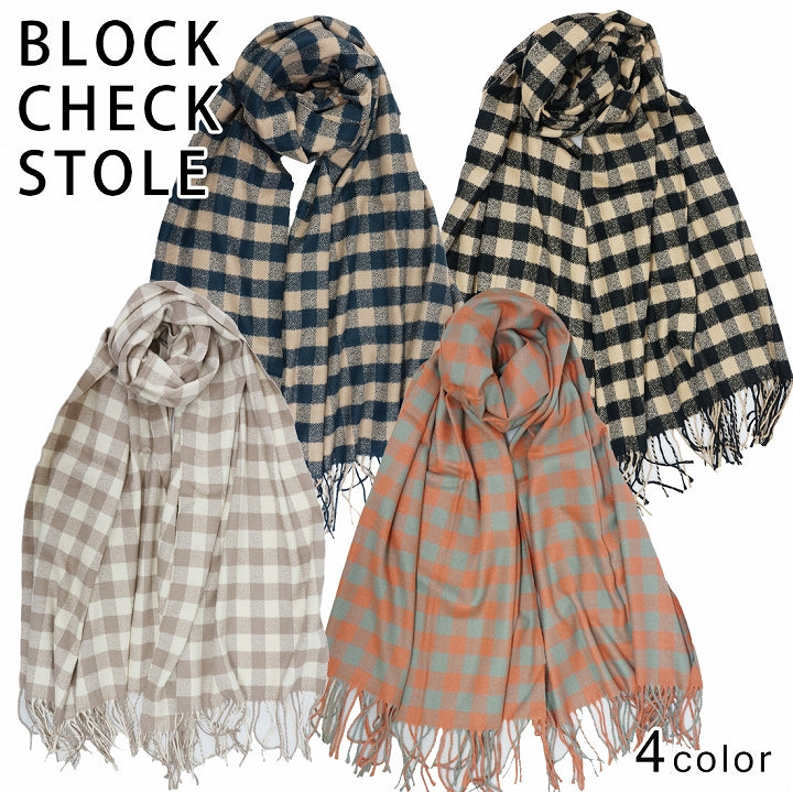 Stole, large size, for women and men, checkered pattern, block checkered, rolled, autumn/winter, Keys, 1 pair