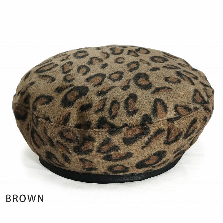 Beret Beret Leopard Women's Men's Leopard Size Adjustable Spring, Autumn, Winter Keys 1 Pair