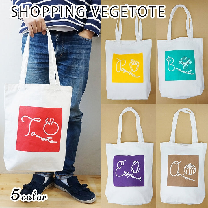 Bag Tote Tote Eco Bag Men's Women's Canvas Canvas Bezi Tote Keys 1 pair