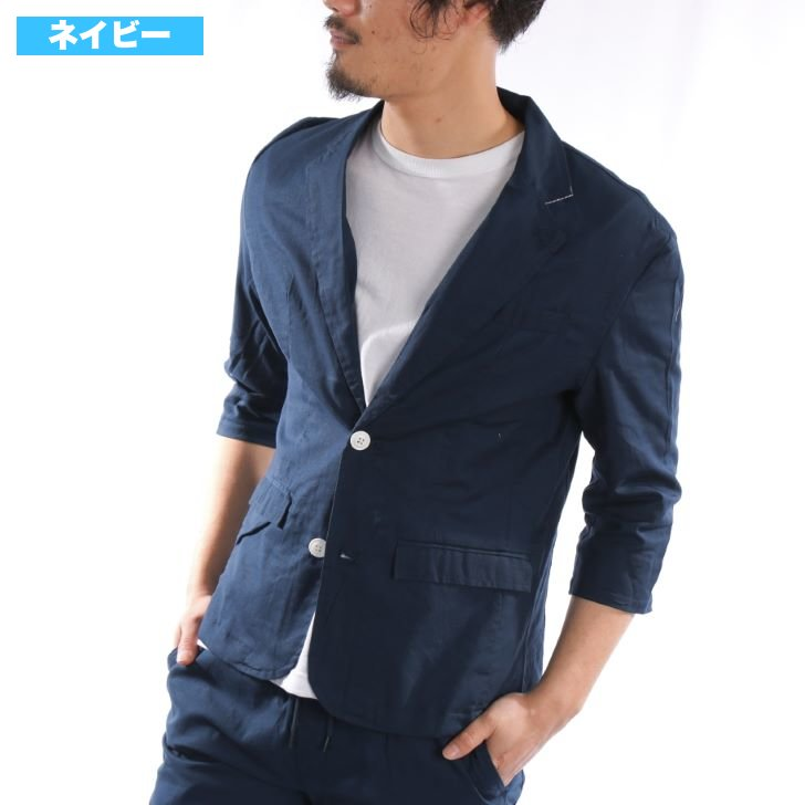 Tailored Jacket Men's 7 Minute Sleeve Cotton Linen Set Up Compatible Spring Summer Summer Jacket 1 Piece